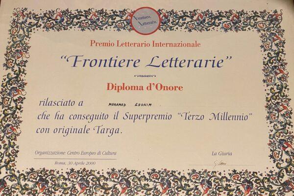 """Premio """"Frontiere letterarie"""""""