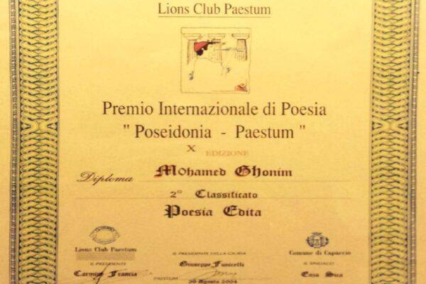 Premio internazionale di poesia