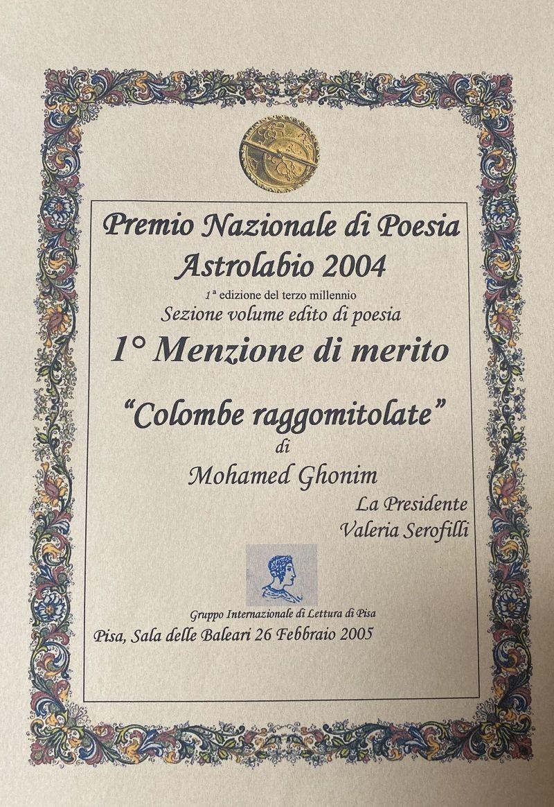 Premio nazionale di poesia